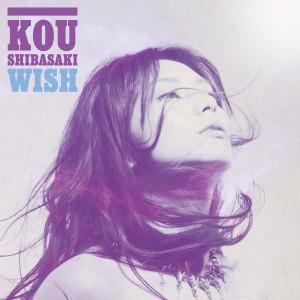 Kou Shibasaki* Wish