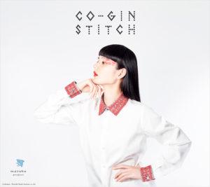 KOGIN aomori stitch
